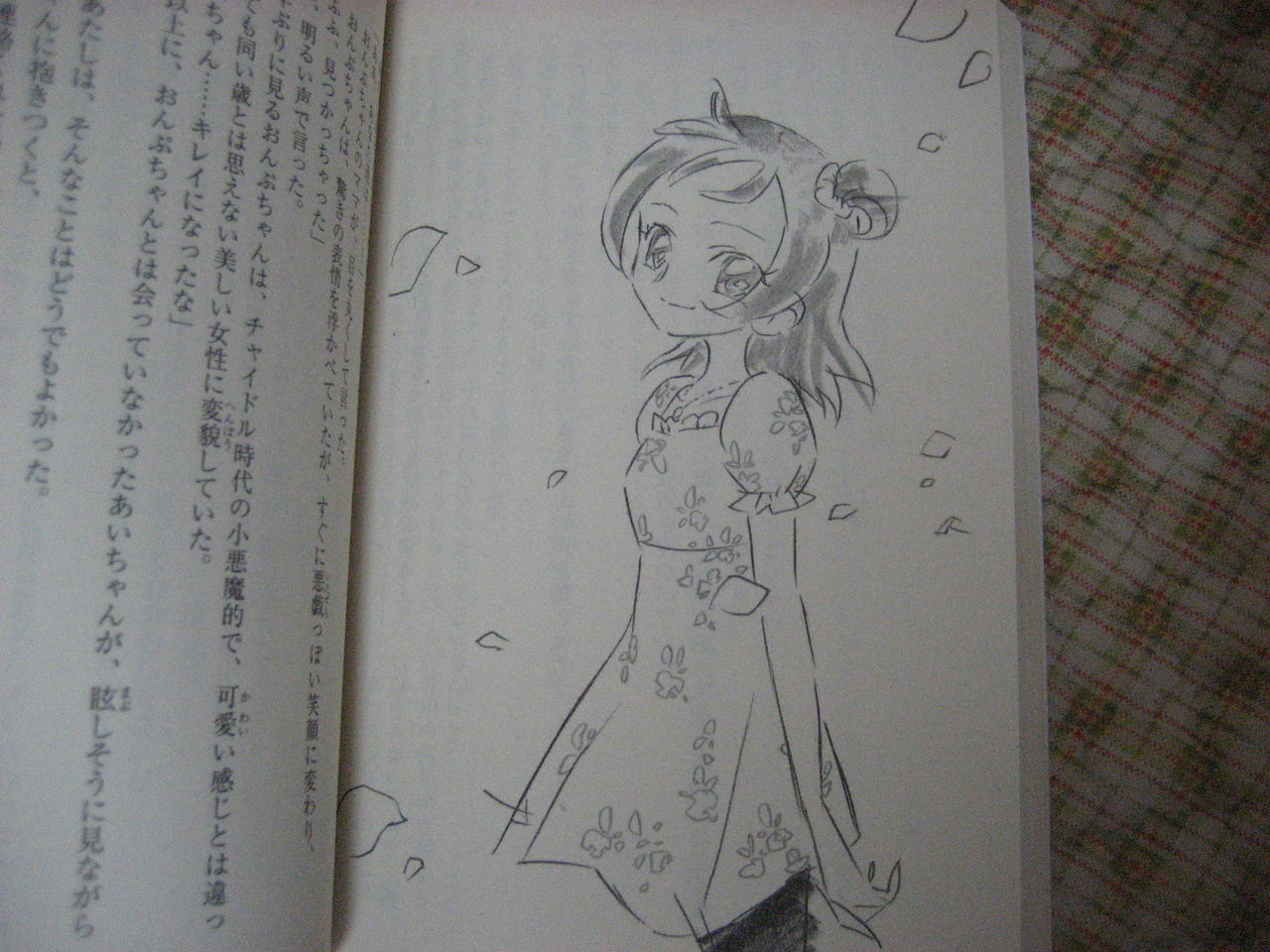 La Light Novel d'Ojamajo Doremi 16 ja és aquí - Página 3 D530d69d