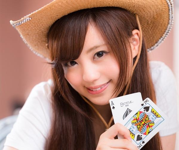 名古屋市中区栄違法カジノバカラ賭博横綱逮捕通報レート