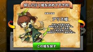 2014-04-09-12-35-04