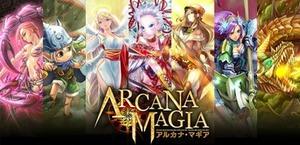 無料アプリ アルカナマギア2