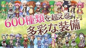 剣と魔法のログレス いにしえの女神02