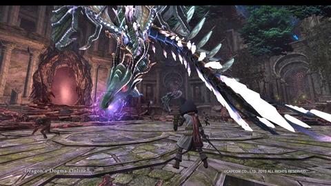 Dragon's Dogma Online__260
