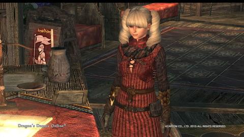 Dragon's Dogma Online__8