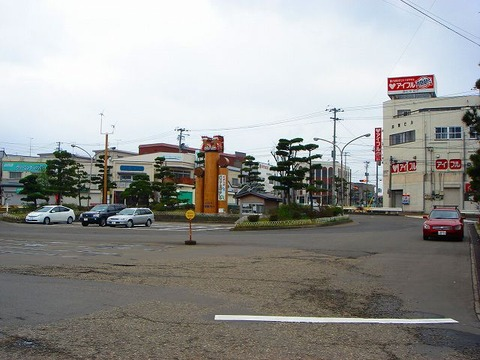 秋田県第二の都市の街並み2