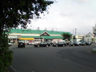秋田県第二の都市の街並み