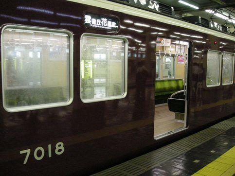 阪急電車その1