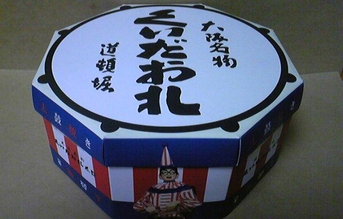 食いだおれ太郎 職場土産