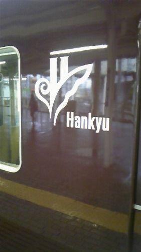 阪急電車 ロゴ