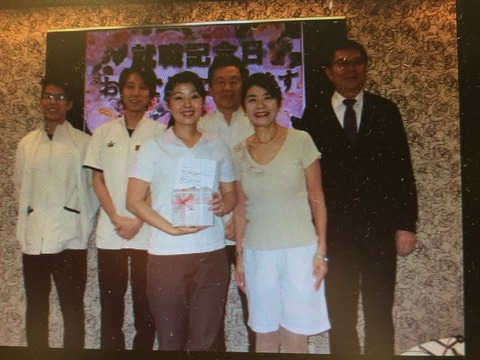就職記念日のお祝い・・・顎関節治療の国際認定医