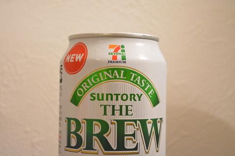 THE BREW 糖質70%オフ
