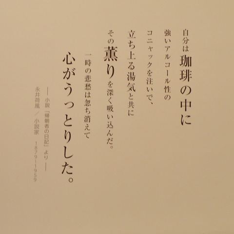 P5023798