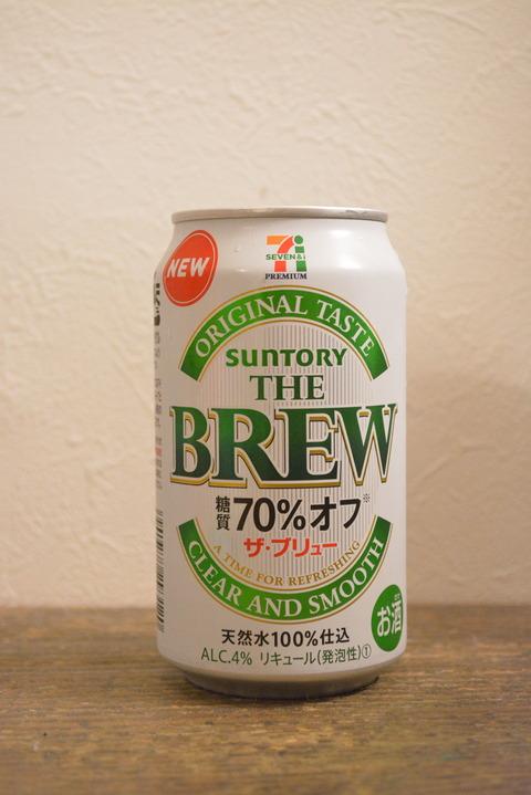 セブン&アイ プレミアム THE BREW 糖質70%オフ