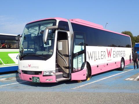 willerバス