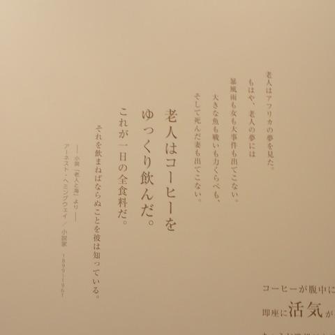 P5023796