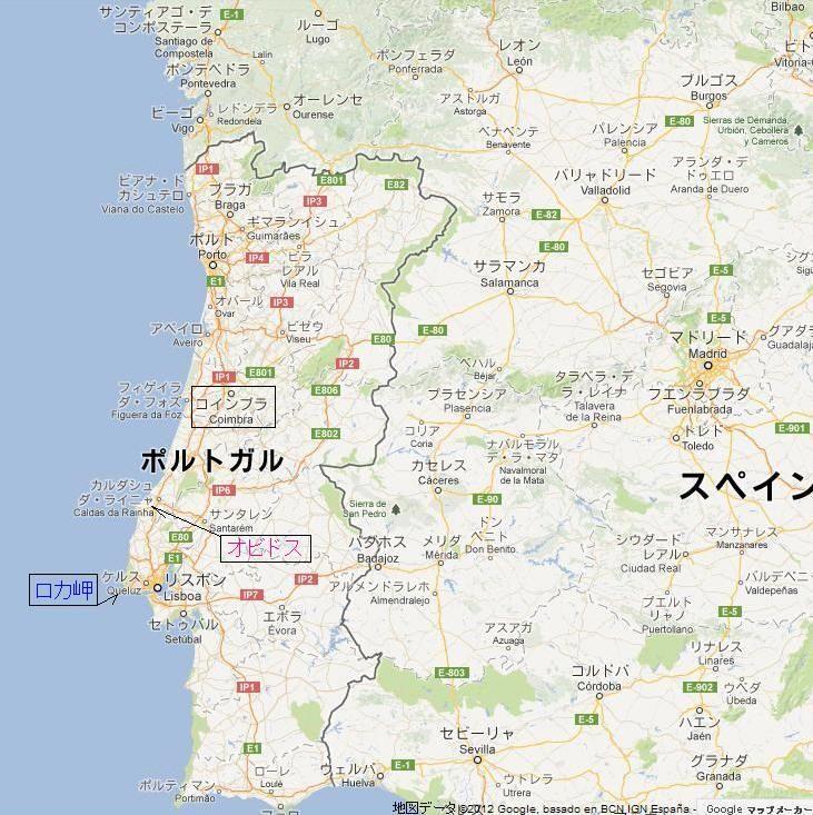 ポルトガルの地図-4