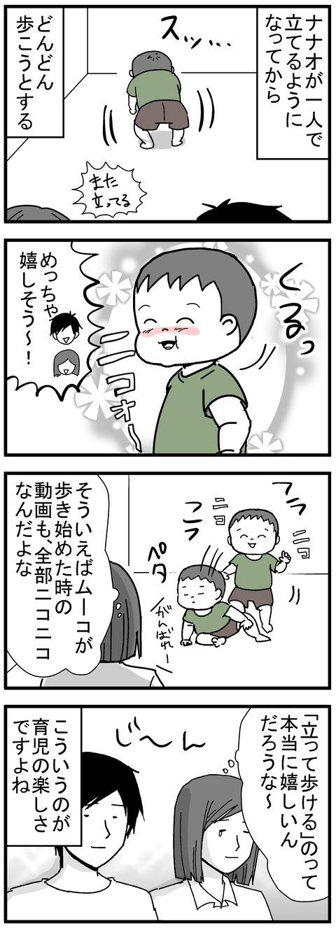 165-1