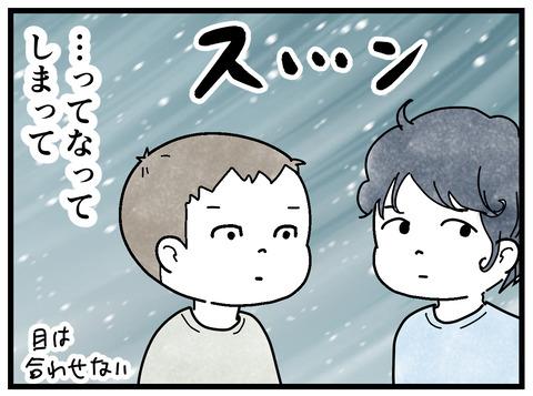102-4