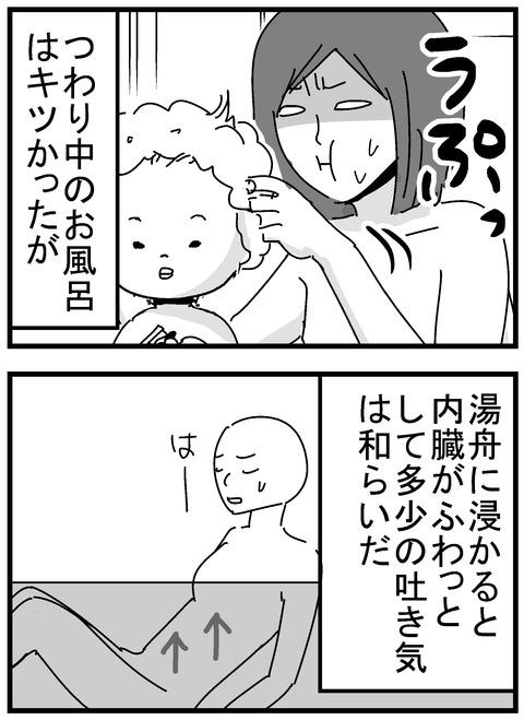 子育ネタ55-1