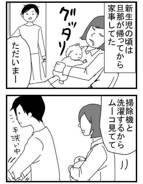 子育ネタ281