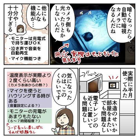 コミック_011