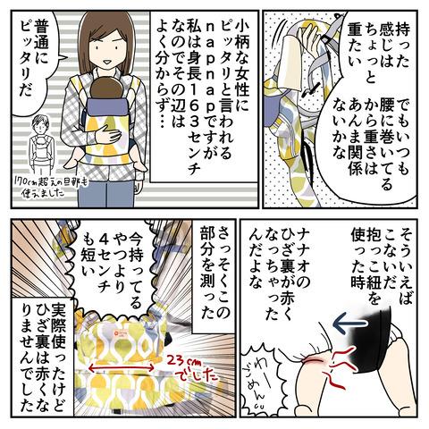 コミック_007