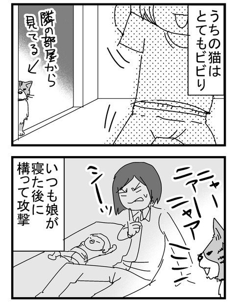 子育ネタ411