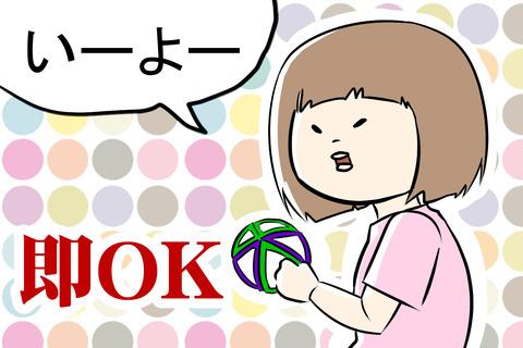 hukuoka4