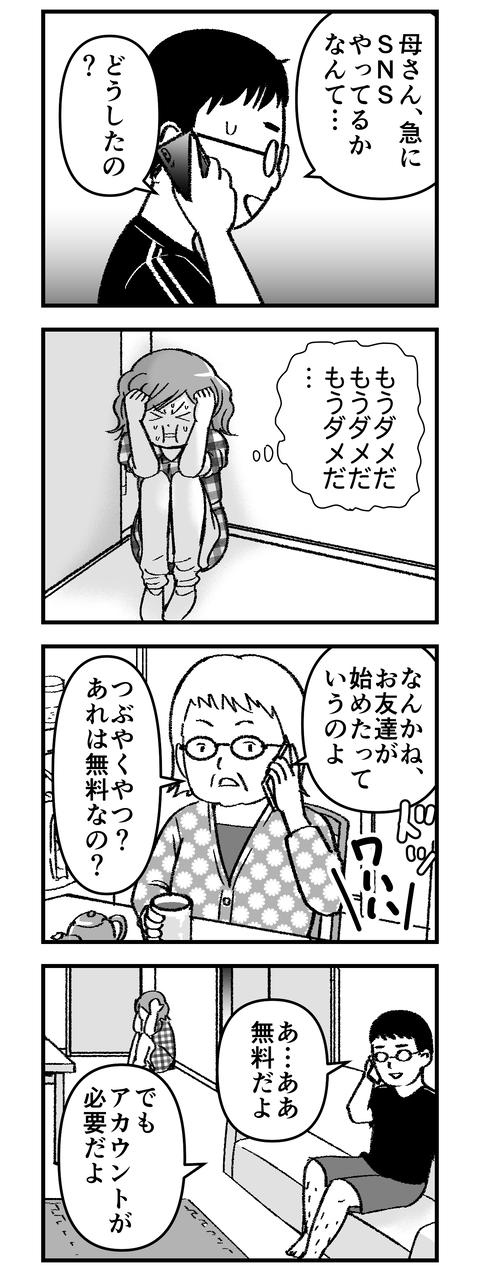 姑_017