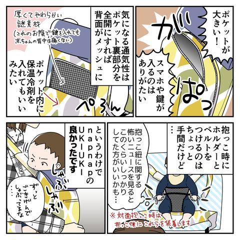コミック_008