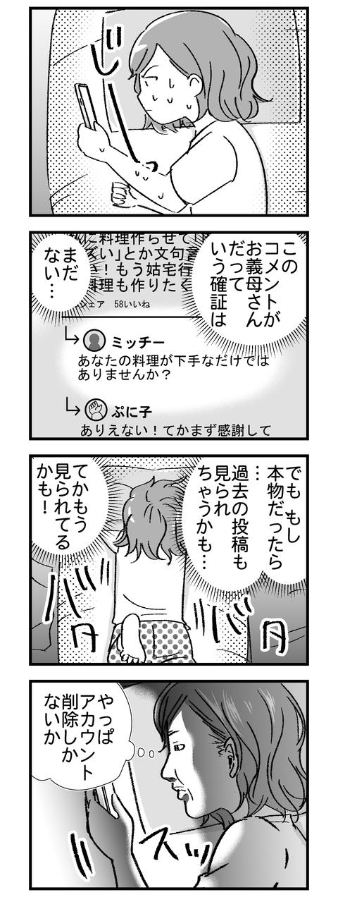 姑_009