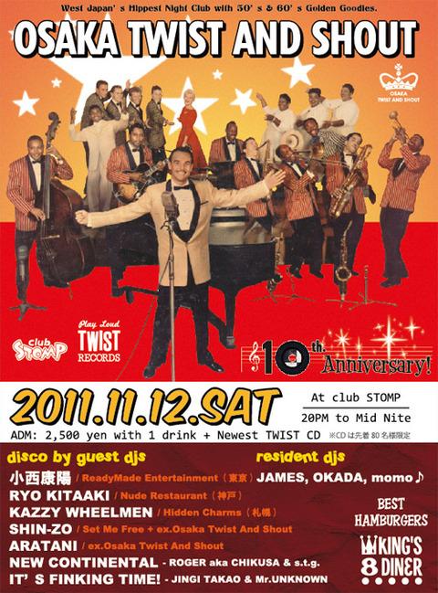 2011_11_12_twist_front