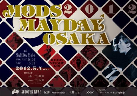 mayday2012_omote
