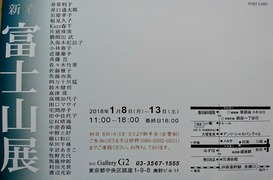 DSC_0780~2