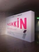 pushikin1