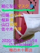DSC_0566~3
