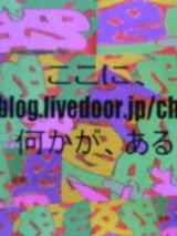 e8f39c6b.JPG