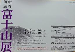 DSC_0335~2