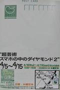 DSC_1032~2