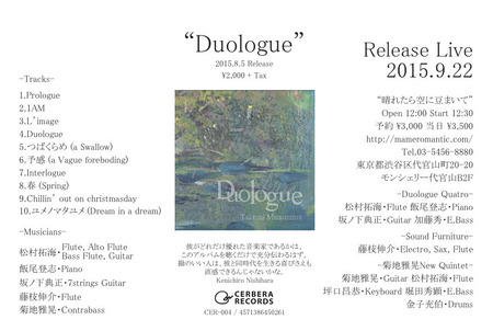 duolpgue-flyer-back