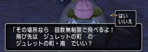 バシッ子2