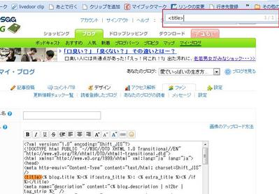 HTML内の検索方法