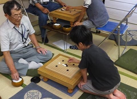 2017-0924_lesson-04