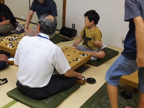 2018-0826_lesson-02
