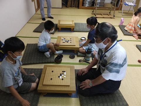 2020-0913_lesson-02