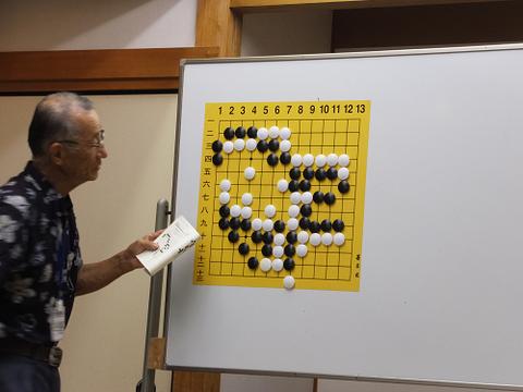 2018-0812_lesson-01