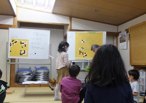 2021-0411_lesson-01