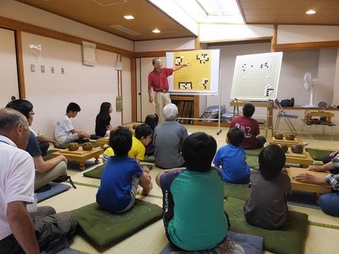 2017-0910_lesson-01