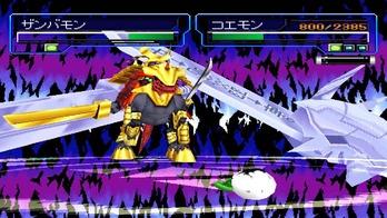 デジモンワールド3 (4)