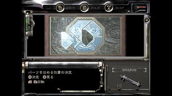 バイオハザード 謎解き (2)