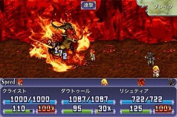 ケムコ RPG